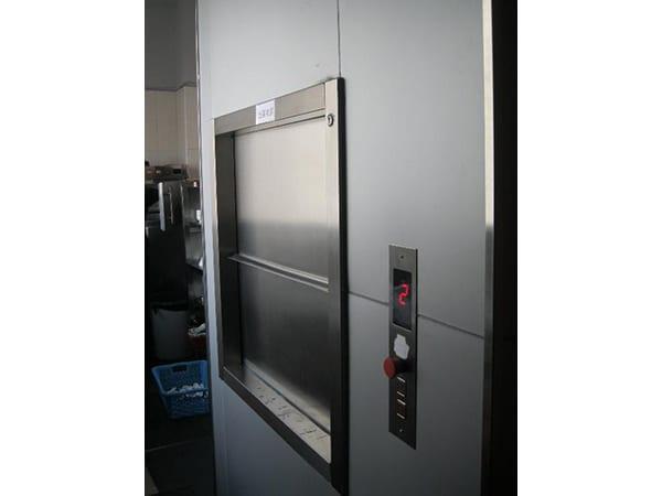 Reliable Supplier 400kg Home Elevator - Factory making Dumbwaiter Lift(elevator) – Towards